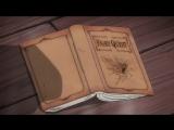 Сказка о Хвосте Феи 266 серия [Трейлер] - Anime-Dub.Ru