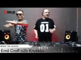 Break the silence - Emil Croff Krutikov (15.04.2016)