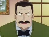 Detectiu Conan - 235 - El celler tancat