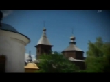 ПЕТР И ФЕВРОНИЯ. История вечной любви (2008)