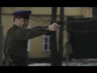 Власик / Человек за спиной трейлер