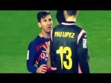 Грязная игра Лопеса против Месси...