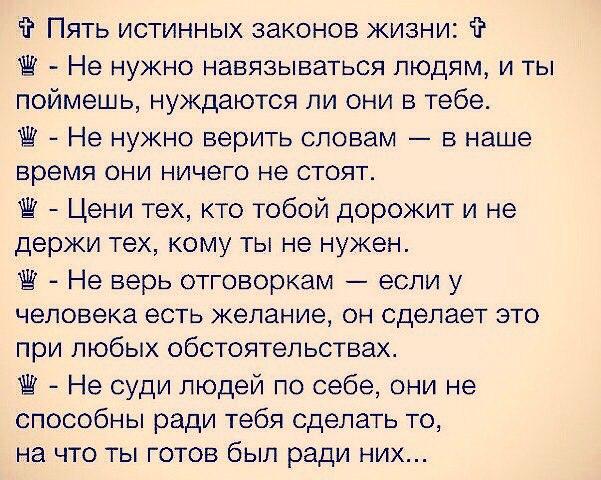 Геворг Геворгян   Москва