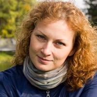 Лена Димова
