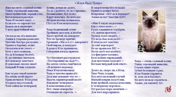 Юлия Липницкая - 3 - Страница 47 9u1-o8gGpoY
