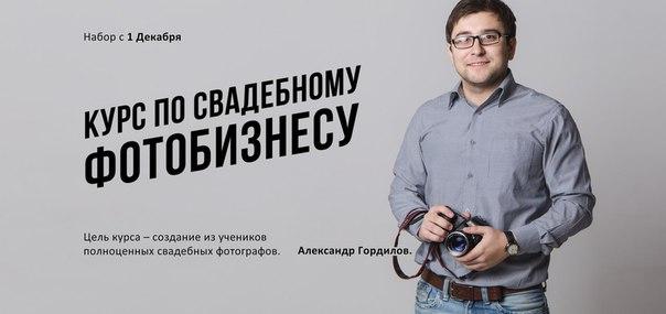 После обучения в нашей школе фотографов, вы сможете зарабатывать миним