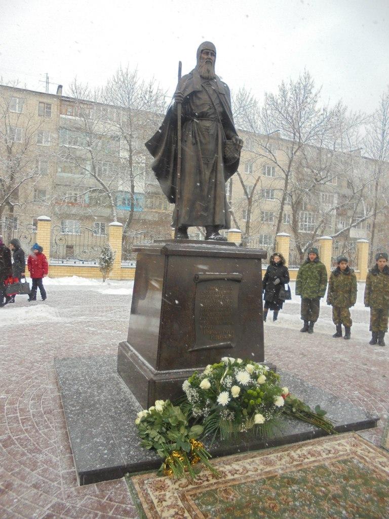 Открытие памятника преподобному Сергию Радонежскому