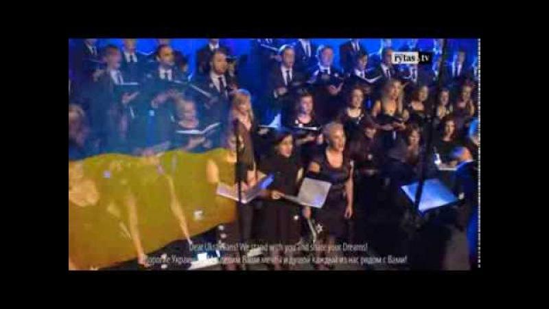 Литовський хор заспівав український Щедрик   Lithuanian choir sang Ukrainian Shchedryk