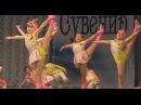 Детские танцы.ЛЮБОВЬ С ПРИВКУСОМ ЛИМОНА.Kids dance.WITH A HINT OF LEMON.