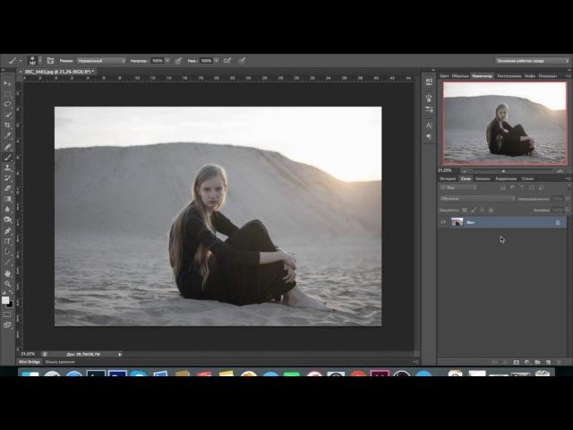 Как придать дополнительный объем фотографии в Adobe Photoshop