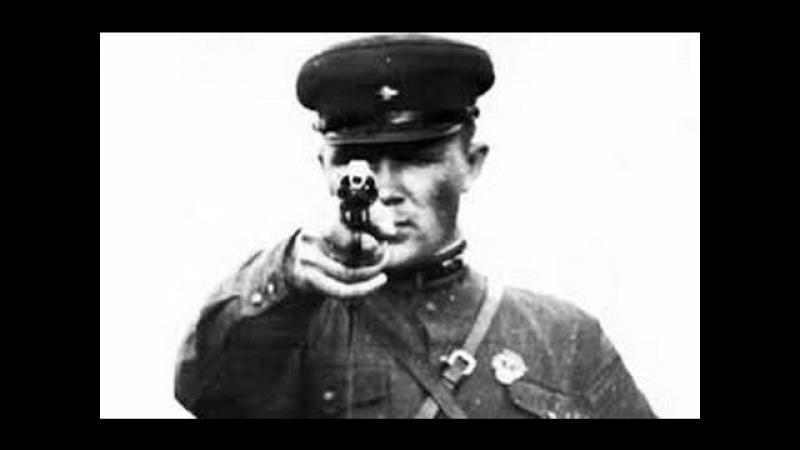 Особый отдел НКВД.