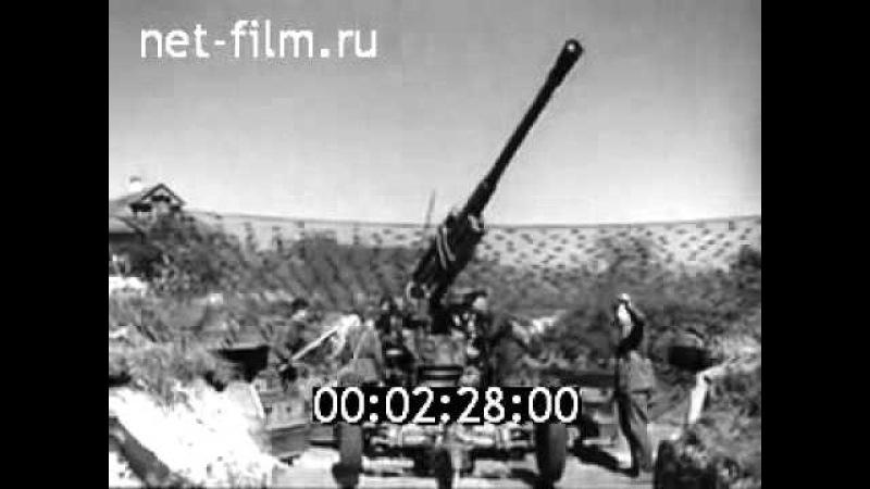 1941г Позиции РККА у города Колпино кинохроника