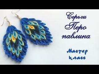 #Серьги #канзаши Перо павлина из атласных лент Мастер класс. Earrings Peacock Feather satin ribbon