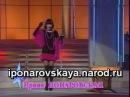 Irina Ponarovskaya - И. Понаровская - Мне плевать 1993