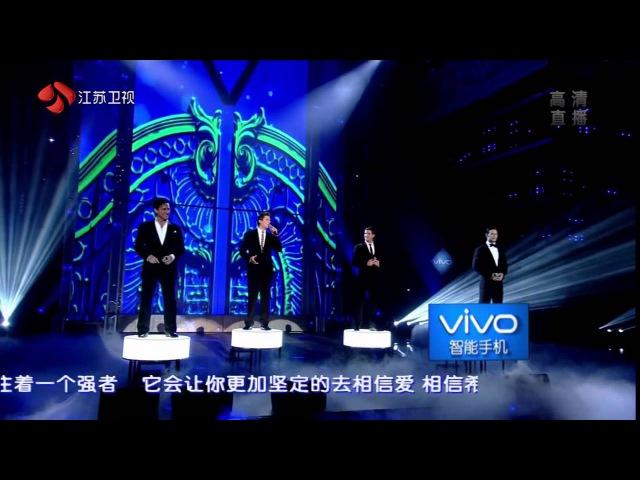Il Divo - You Raise Me Up Hero 31/12/2011 China [720p HD]