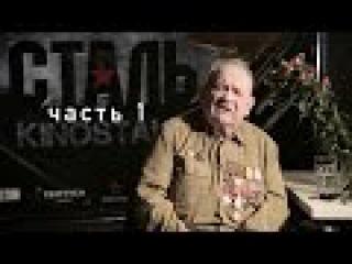 История танкиста Трунина. Часть 1 Так началась война