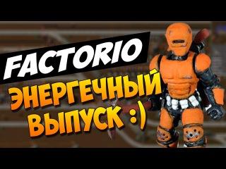 Steambuy factorio скачать cs go no steam сервера