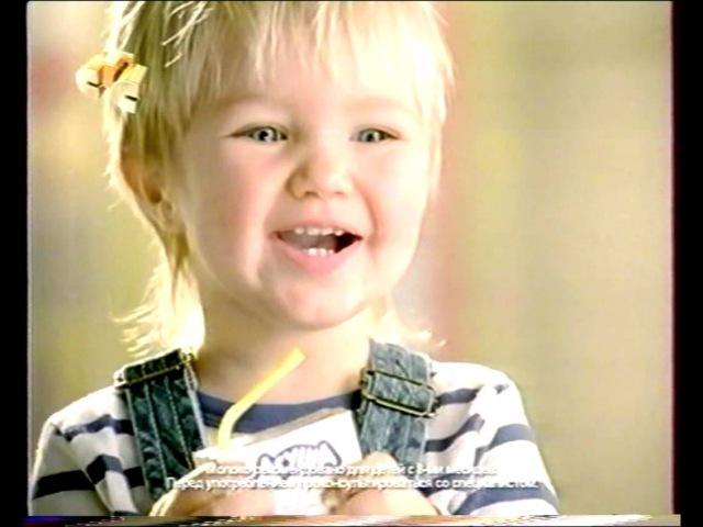 Реклама и анонсы (СТС,2010 г.)