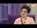 ЗАПРЕДЕЛЬНОЕ в гостях парапсихолог Ольга Костанди