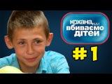 В свои 13 лет он уже курит, пьет и бьет бомжей