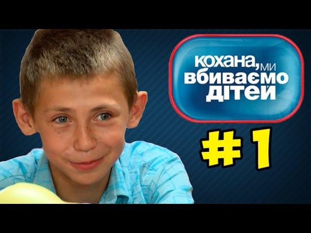 В свои 13 лет он уже курит пьет и бьет бомжей ► Дорогая мы убиваем детей ◓ Семья Кудин ►Часть 1