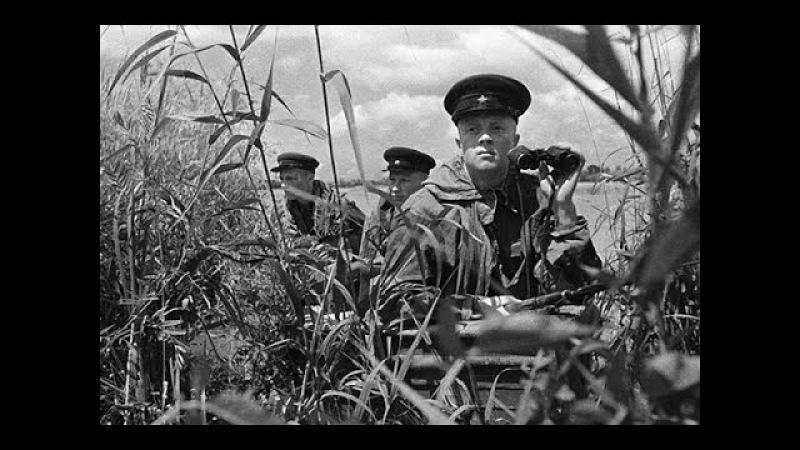 Пограничники 1941г