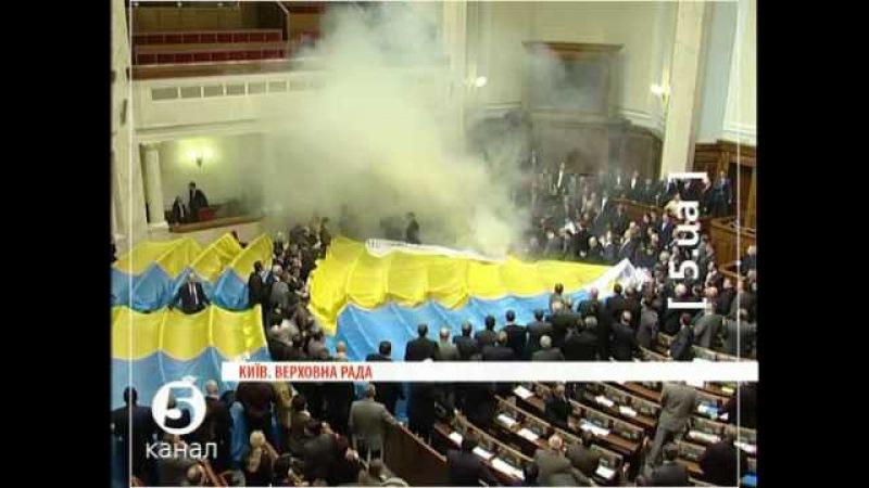 ВР з бійкою залишила ЧФ РФ в Україні до 2042 року