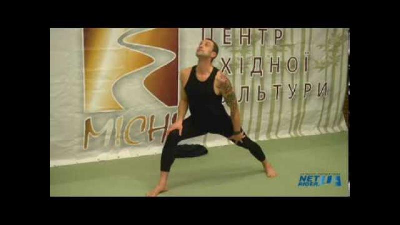 Динамическая Хат ха йога, Тараторин Михаил, часть 3