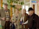 Деревенский роман. 4 серия. Мелодрама 2015 @ Русские сериалы