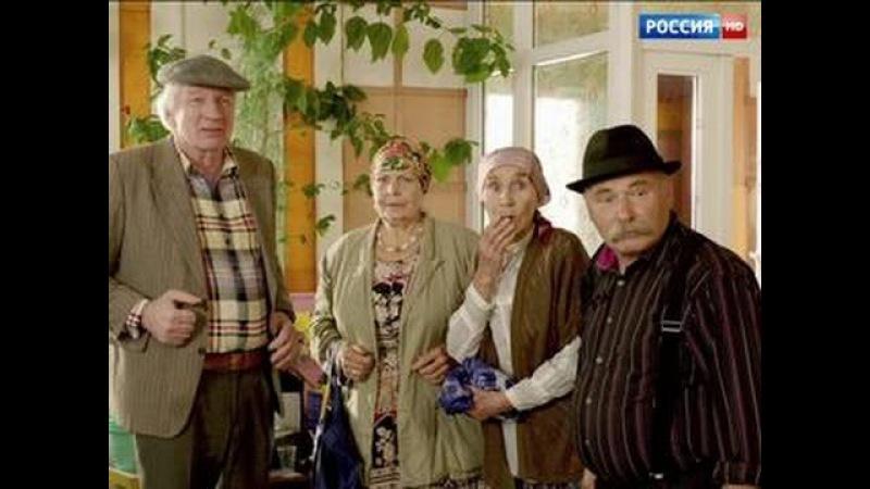 Деревенский роман. 4 серия. Мелодрама (2015) @ Русские сериалы