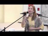 Баджан «Джай Гуру» на лекции Андрея Лапина.