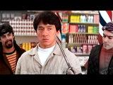 Кеунг (Джеки Чан) против бандитов  Keung (Jackie Chan) vs bandits