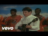 Paul Simon - Diamonds On The Soles Of Her Shoes (Official Video)