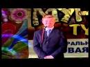 Мунча Ташы Выпуск 2015|Пародия на Гос Думу|Путин,Жириновский,Ельцин|