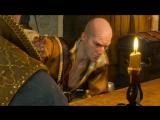 Ведьмак 3 (О-ху-ен-но) Для важных переговоров