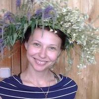 Татьяна Цикулева