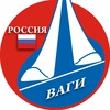 Всероссийская Ассоциация Горнолыжных Инструкторо