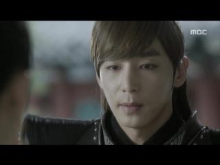 JIN YI HAN I Love You (Empress Ki OST)