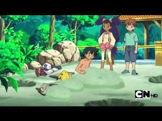Покемон 14 сезон 3 серия HD