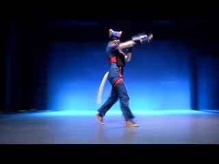 ATFest 2016! - Ченс «Ти-Бон» ( женская версия ) ( Коты быстрого реагирования )