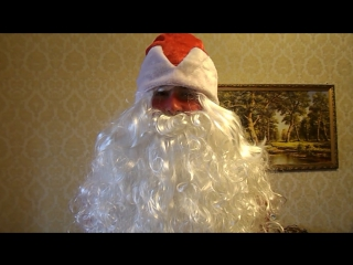 Дедушка Мороз и Снегурочка на дом, в школу, садик, корпоратив 89872428626