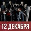 12.12.ДОБРЫЙ ХИРУРГ-2 года!! ДР в Rocketa club!!