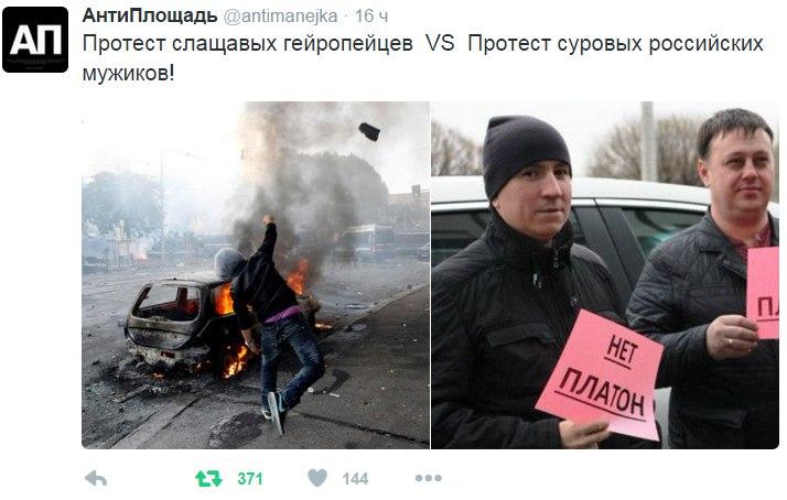 Для противодействия дезертирству российских военных в Дебальцево прибыло 70 нацгвардейцев РФ, - ГУР Минобороны - Цензор.НЕТ 1119