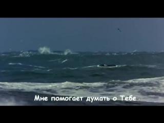 Негасимая любовь В. Скороход. Христианская песня