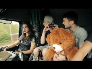 Ярмак и Гусь подобрали девушку на трассе Как закалялся стайл - YouTube