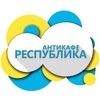 Антикафе Республика | Пермь