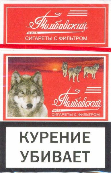 Сигареты оптом Купить оптом Тамбовский волк красный