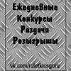 Новостной портал | RULETKI-CSGO.RU