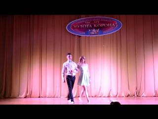 Міс Золота Корона ДУТ.Хоменко Т №6,Танець.