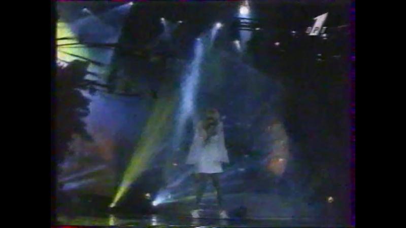 Счастливый случай (ОРТ, 1996) Кристина Орбакайте-Без тебя